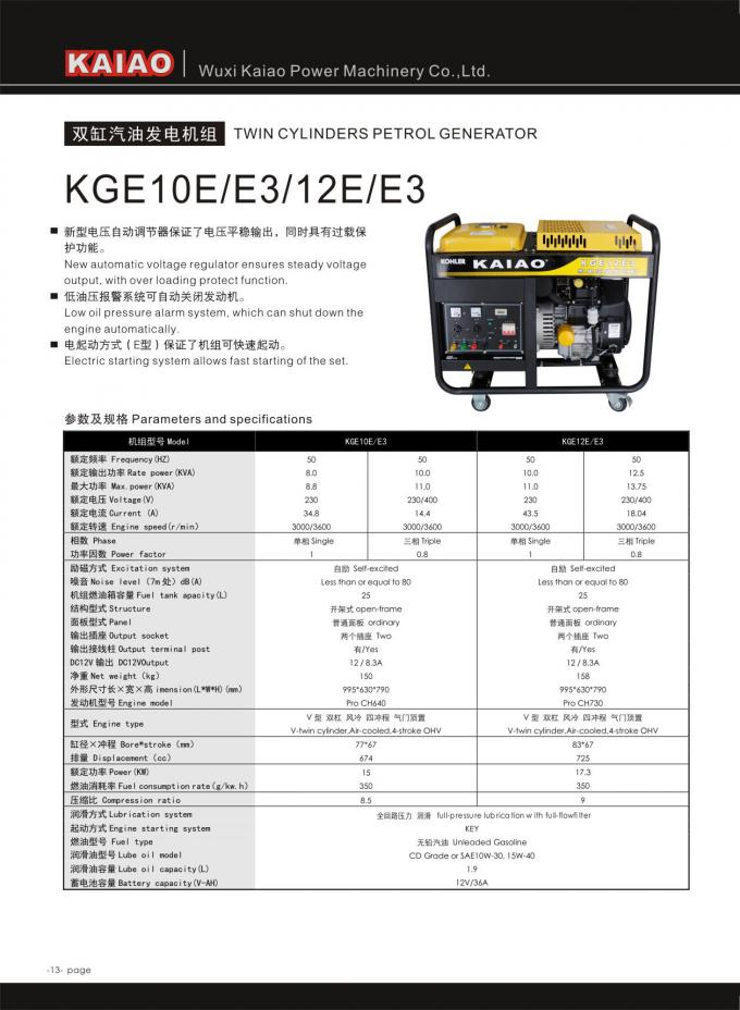 Open Frame 10KW Gasoline Power Generator With 2 - Cylinder , 995*630*790mm